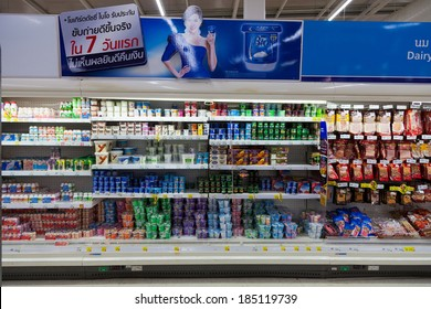 SAMUI - FEBRUARY 16: Dairy products in Tesco Lotus supermarket on FEBRUARY 16, 2014 in Samui, Thailand. Tesco is the world's second largest retailer with 6,531 stores worldwide.