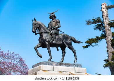 The samurai who rode a horse. A national historic monument