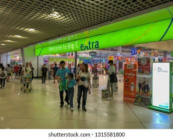 Samut Prakan, Thailand - February 16 2019: Big C Department Store rental shop business Popular in Thailand.