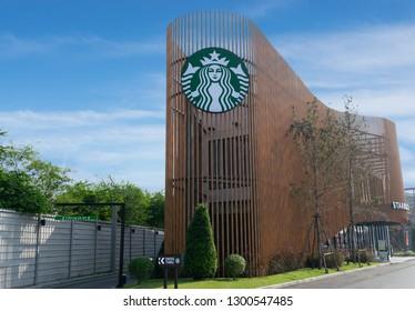 Samut Prakan, Thailand - Jan 30, 2019: Starbucks Coffee (Thailand) Co., Ltd. was founded in Thailand since July 1998. Starbucks Coffee (Thailand) now operates 336 retail locations.