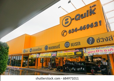 SAMUT SAKORN, THAILAND - JULY 24, 2017 : B-Quik,As Experts Services And Maintenance For Tyres, Brake System, Batteries, Shock Absorbers, Car Suspension, Air Conditioning Systems, And Oil Change