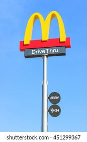 Samut Songkhram, Thailand - December 21, 2015: McDonald's fast food restaurant with drive through and 24 hours service