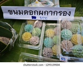 Samutsongkhram/Thailand - 7 January 2019 :Thai foods at Talat Rom Bowon ,New Market on the amphawa,Samutsongkhram/Thailand