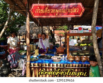 Samutsongkhram/Thailand - 7 January 2019 : unidentify Thai people and tourists come to visit Talat Rom Bowon ,New Market on the amphawa in holiday time.Amphawa  It  is very Famous Floating market in t