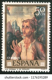 San Esteban Luis, Morales, Spain CIRCA 1963: FNMT Door Monument Postage Stamp Printed Art Traditional Style
