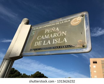 San Fernando, Spain - February 15, 2019: Informative plaque of the situation of the asosiación of the famous Spanish singer Camaron de la Isla. Singer very popular for his flamenco art.