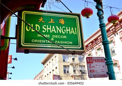 SAN FRANCISCO, CA -3 SEPTEMBER 2015- The Chinatown neighborhood of San Francisco is the oldest Chinatown in the United States and the largest Chinese community outside Asia.