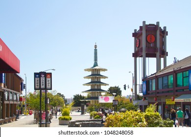 SAN FRANCISCO, CALIFORNIA – AUGUST 19, 2012: View of San Francisco Japantown with people enjoying a sunny day