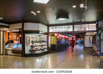 San Francisco, MAY 21: Interior view of a mall in the historical Japantown on MAY 21, 2017 at San Francisco, California