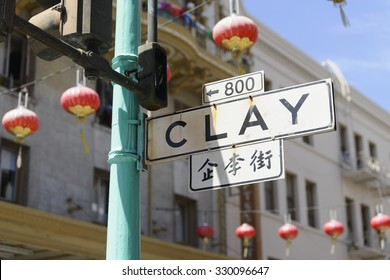 San Francisco, USA, - April 11, 2015: Clay Street name in English and Chinese characters in San Francisco's Chinatown