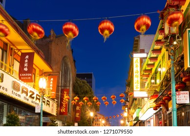 SAN FRANCISCO, USA - JULY 18, 2017: Tradicional Chinese lanterns moving by night wind in Chinatown San Francisco