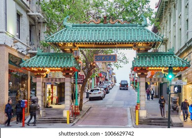 San Fransisco, APR 17: The historical archway of Chinatown on APR 17, 2017 at San Francisco, California