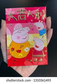 Fotos Imágenes Y Otros Productos Fotográficos De Stock Sobre Pig