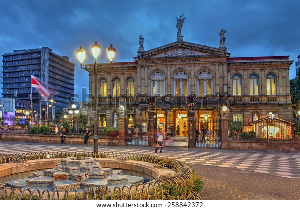 SAN JOSE, COSTA RICA - JANUARY 18: Night scene of the square in front of the famous National Theater of Costa Rica in San Jose in the night of Jan 18, 2015.