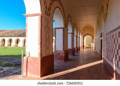 SAN JOSE DE CHIQUITOS, BOLIVIA - JULY 13: Courtyard of the Jesuit Mission church on July 13, 2017 in San Jose de Chiquitos, Bolivia