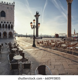 San Marco square at dawn in Venice, Italy