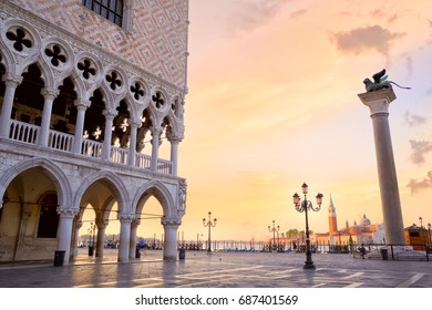 San Marco square at sunrise in Venice, Italy