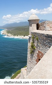 The San Pedro of the Rock Castle or El Morro de Santiago de Cuba. It is a UNESCO World Heritage Site as the best preserved example of Spanish-American architecture.