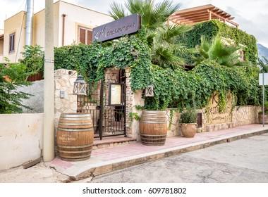 San Vito Lo Capo, Trapani, Italy - September 30, 2016: Typical Italian restaurant of San Vito Lo Capo, background.