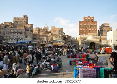 Sana, Yemen - Dec, 28: people walking and buying on the market of old Sana in Yemen on December, 28, 2009. Sana, Yemen