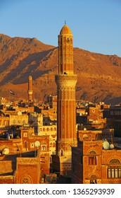 Sana'a is the capital of Yemen