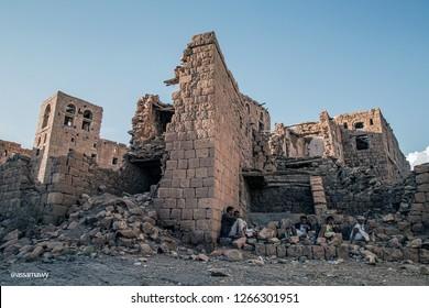 Sana'a City, Yemen