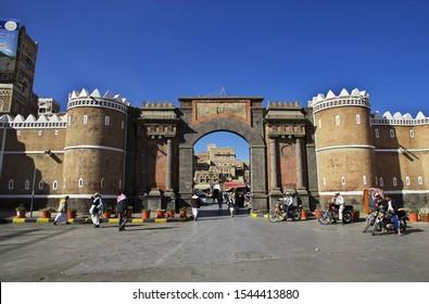 Sana'a / Yemen - 30 Dec 2012: Bab al-Yemen, the vintage gate in Sana'a, Yemen