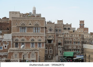 SANAA, YEMEN, Architecture of Sanaa, Yemen. Sanaa is is the largest city in Yemen and the centre of Sana'a Governorate