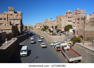 SANAA, YEMEN - DECEMBER 2008: unidentified people on December 22, 2008 on the main road in Sanaa, Yemen