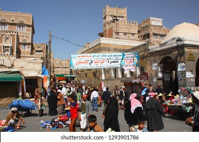 SANAA, YEMEN, JANUARY 2009: unidentified people at Bab al-Yaman bazaar, on January 4, 2009 in Sanaa. The old city of Sanaa is listed as a UNESCO World Heritage Site.