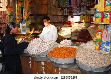 SANAA, YEMEN, JANUARY 2009: unidentified boy selling spices on the Bab al-Yaman bazaar on January 04, 2009 in Sanaa, Yemen