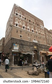 Sana'a, Yemen - July 30, 2010: A view from Sana'a, the capital of Yemen. Traditional Yemeni houses are made of bricks. The old city center of Sana'a is on the Unesco world heritage list.