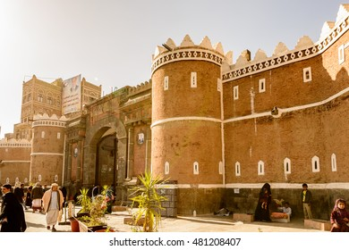 SANAA, YEMEN - MAR 12, 2014: Architecture of Sanaa, Yemen. Sanaa is is the largest city in Yemen and the centre of Sana'a Governorate