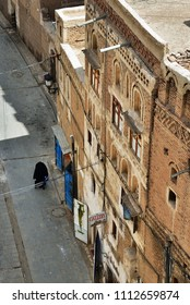 Sanaa, Yemen - March 6, 2010: View from above on the street in the old city of Sanaa is declared a UNESCO World heritage site now destroed due to civil war
