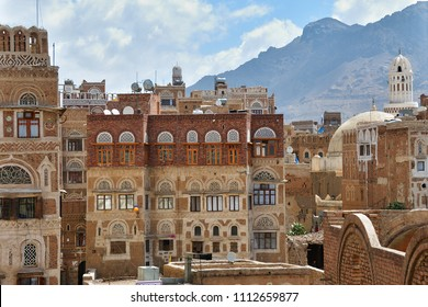 Sanaa, Yemen - March 6, 2010: The old city of Sanaa is declared a UNESCO World heritage site now destroed due to civil war