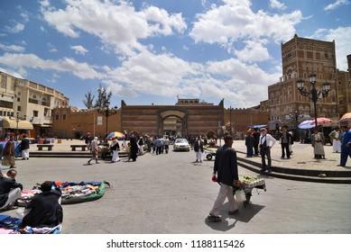 Sanaa, Yemen - March 6, 2010: Square opposite the gate of ancient city. Inhabited for more than 2500 years at an altitude of 2.200 m, the Old City of Sanaa is a UNESCO World Heritage City