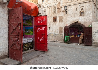Sanaa, Yemen - may 4, 2007: Little shops in a narrow street of the protected by UNESCO old town of Sanaa