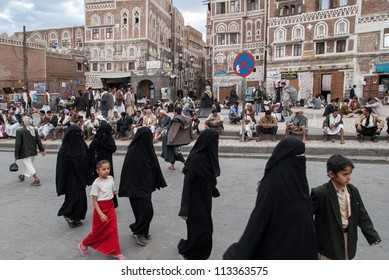 SANAA, YEMEN - MAY 4: A group of unidentified women cross the main square of the city on May 4, 2008 in Sanaa, Yemen. Among other arabic countries, in 2012 Yemen became a site of civil conflicts.