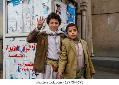 Sanaa, Yemen - November 2, 2014 : Yemen Celebration before Civil war