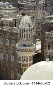 Sanaa, Yemen - September 09, 2006: Exterior of the traditionally decorated  buildings of the city in Sanaa, Yemen. The old city of Sanaa is declared a UNESCO World heritage site.