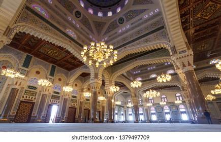 Sana'a, Yemen - September 8, 2013 : Beautiful Al Saleh Mosque before Civil War