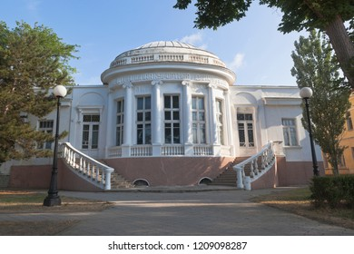 Sanatorium Central resort polyclinic in the city of Evpatoria, Crimea, Russia