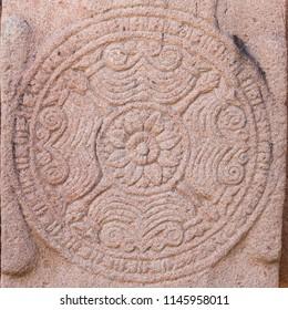 Sanchi Stupa 2 - ancient Buddhist monument. Sanchi, Madhya Pradesh, India