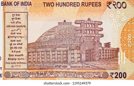 Sanchi Stupa on India 200 rupee (2017) banknote close up, Indian  money closeup