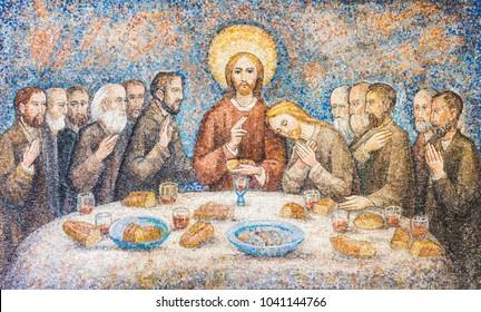Sanctuary of Caravaggio (BG), ITALY  - 24-8-2016. Mosaic : The last supper