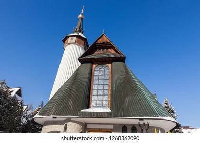 Sanctuary of Our Lady of Fatima in Zakopane. Zakopane, Lesser Poland, Poland.