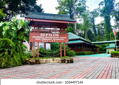 Sandakan, Sabah, Malaysia - November 23, 2017 : Main entrance of the Sepilok Orang Utan Rehabilitation Centre