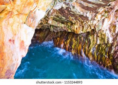 Sandanbeki Rock Cliff in Shirahama, Wakayama Prefecture , Japan