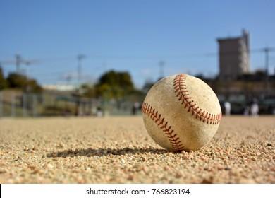 sandlot baseball Holiday