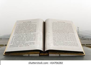 Sandouping, Hubei Province - June 17, 2011: A giant open book located at the Three Gorges Dam visitor centre tells the story of Tanziling Ridge in Chinese and English